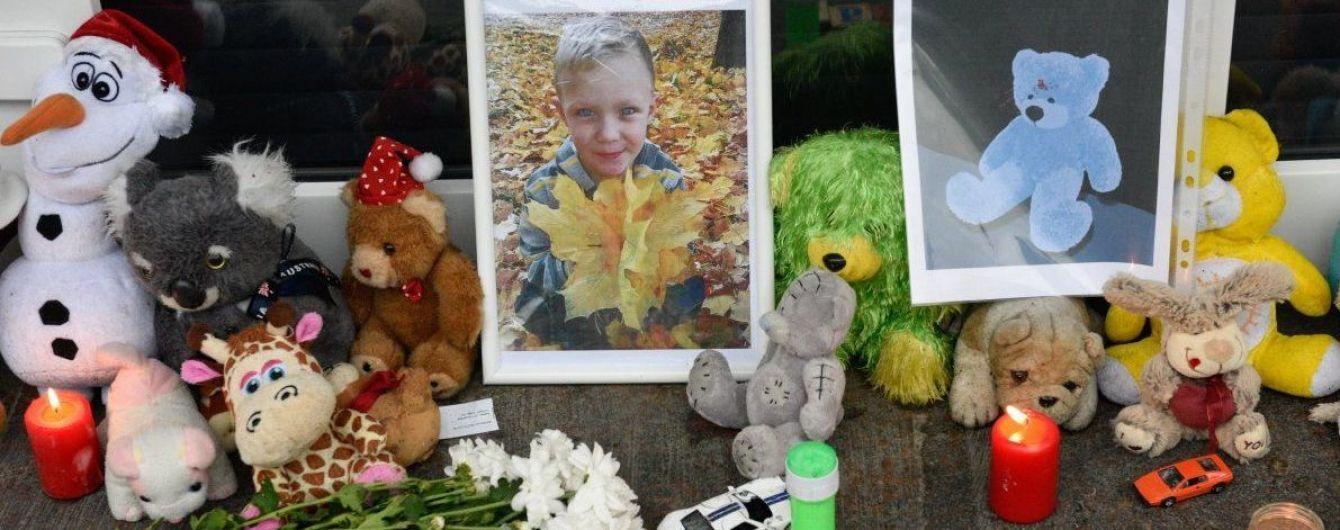 Убийство 5-летнего Кирилла Тлявова в Переяславе: прокуроры объявили подозрение несовершеннолетнему