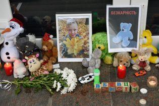 Вбивство 5-річного Кирила Тлявова у Переяславі: прокурори оголосили підозру неповнолітньому