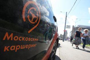 У Росії ГІБДД візьме під жорсткий контроль каршеринги