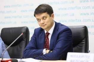 """Разумков запропонував опозиції посаду віцеспікера. В """"ОПЗЖ"""" заявили, що це буде не Медведчук"""