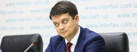 Разумков рассказал, как и когда напишут законопроект об особом статусе ОРДЛО