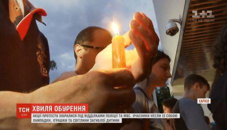 Фаэры и пиротехника: Переяслав-Хмельницкий всколыхнули протесты после убийства 5-летнего мальчика