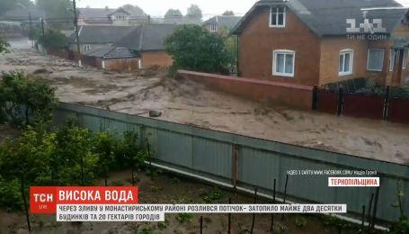 Подтопленые дома и уничтожены огороды - последствия стихии на Тернопольщине
