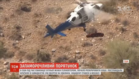 В США эвакуация пожилой женщины вертолетом превратилась в опасный аттракцион