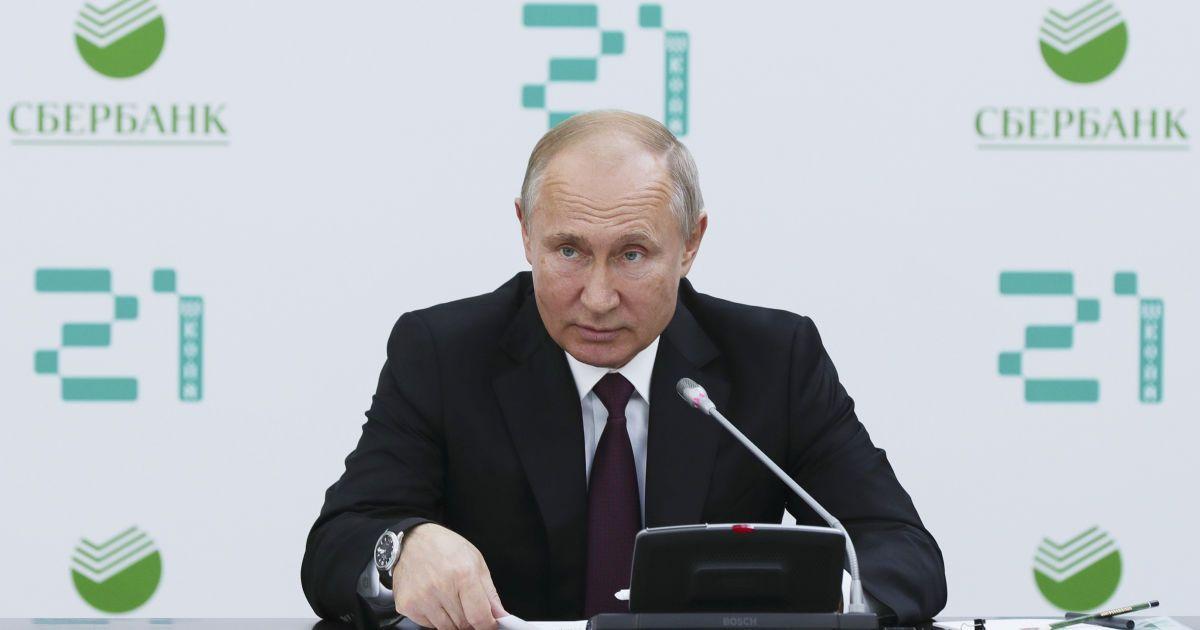 Путин анонсировал 'неизбежное восстановление' отношений между Украиной