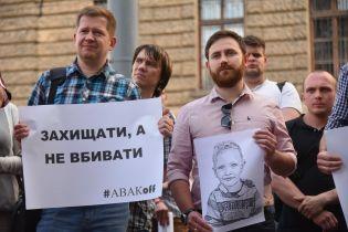 Третьому підозрюваному у вбивстві хлопчика у Переяславі обрали запобіжний захід