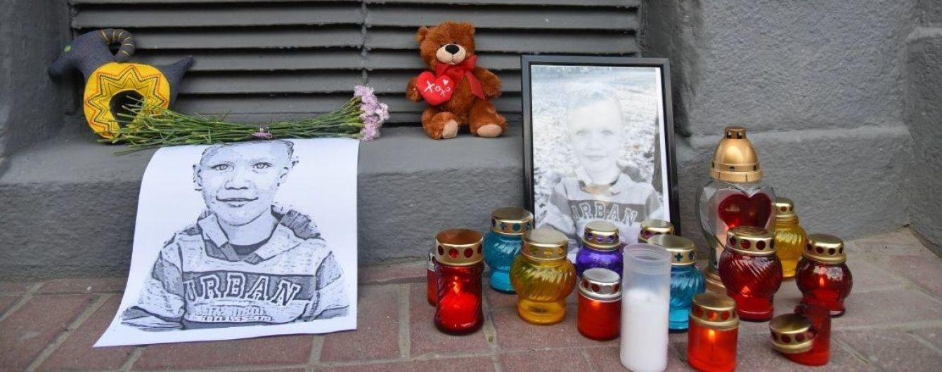 В Переяславе похоронили 5-летнего Кирилла Тлявова
