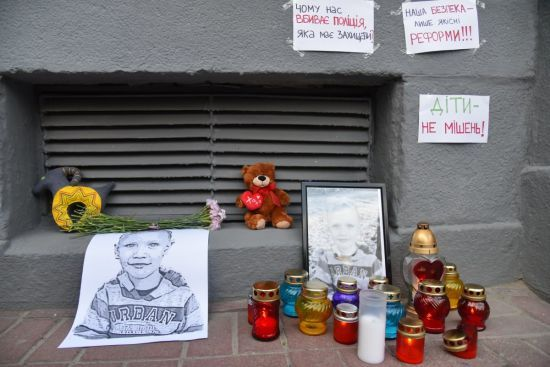ДБР завершило розслідування вбивства поліцейськими 5-річного Кирила Тлявова