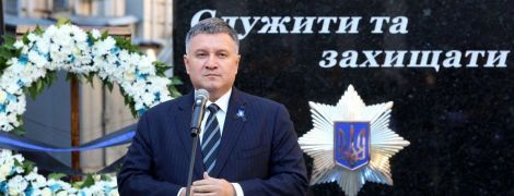 Аваков опубликовал предвыборное обращение к украинцам