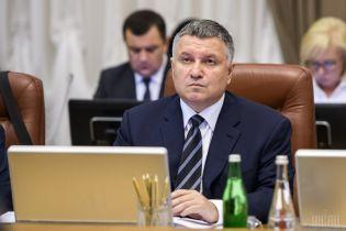 """Санкції проти """"каналів Медведчука"""": Аваков заявив, що фігурантимогли поставляти паливо до """"Л/ДНР"""""""