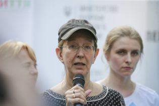 Супрун рассказала, кто заблокировал легализацию медицинского каннабиса в Украине