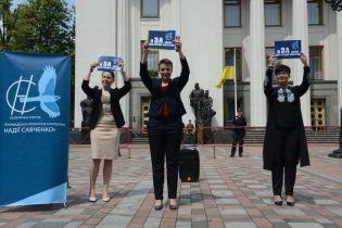 Савченко провела съезд собственной партии под Верховной Радой