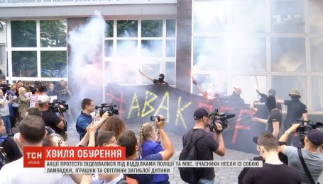 Городами Украины прокатились акции народного возмущения после смерти 5-летнего мальчика