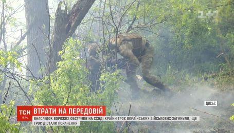 Утрати на сході України: троє бійців загинули, ще троє - тяжко поранені