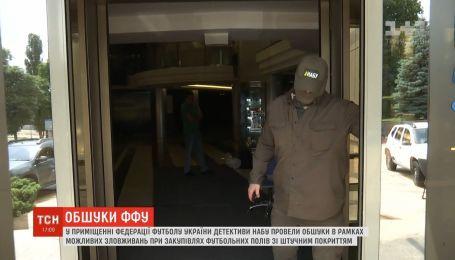 Детективы НАБУ расследуют вероятность финансовых злоупотреблений Украинской ассоциацией футбола