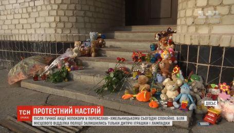 У Переяславі-Хмельницькому нині спокійна атмосфера: місто в жалобі