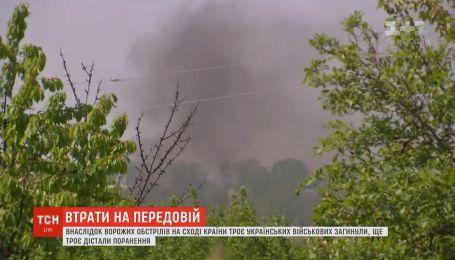 Боевики 16 раз нарушали перемирие: есть погибшие и раненые защитники