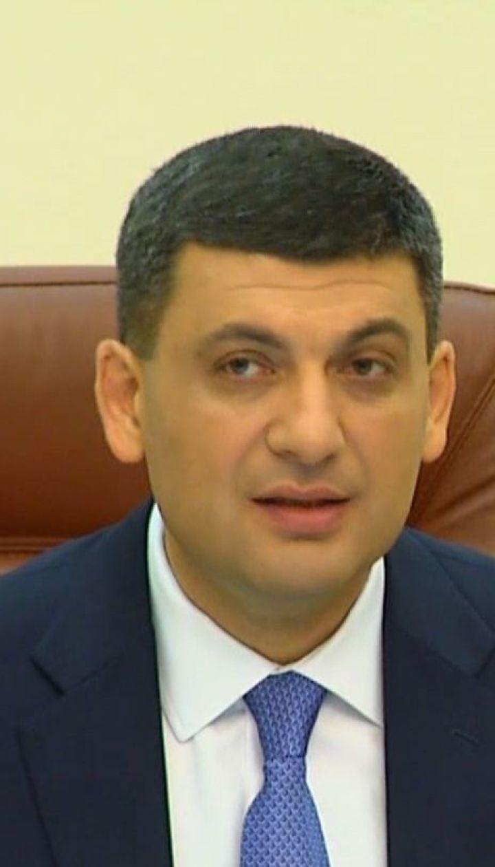 Кабмин принял ряд дополнительных постановлений, чтобы с 1 июля стартовал рынок электроэнергии