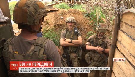 На линии огня и в постоянной опасности: как живется в окрестностях Горловки