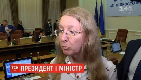 Зеленский радуется, что нынешняя руководительница Минздрава не его врач