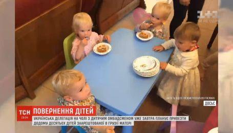 Дети арестованной в Грузии украинки могут вернуться в Украину
