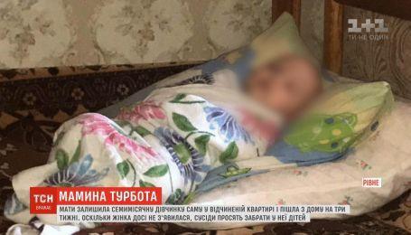 Мать оставила семимесячную дочь одну и третью неделю не возвращается домой