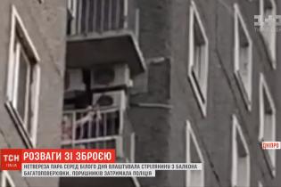 Мужчина с женщиной устроили стрельбу с балкона многоэтажки в Днепре