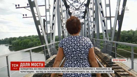 """На Чернігівщині внаслідок модернізації залізниці може з'явитися """"міст смерті"""""""