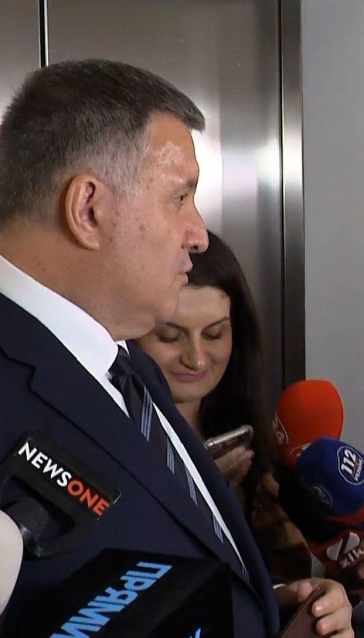 Аваков впервые за 5 дней с момента трагедии в Переяславе дал комментарий