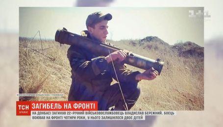 Четвертая смерть за двое суток: 22-летний военный погиб на фронте