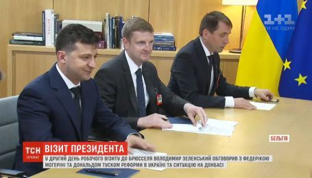 Зеленский в Брюсселе призвал усиливать санкционное давление на Россию