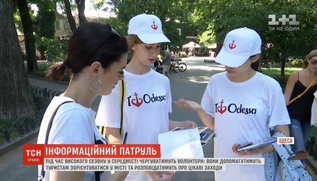 На улицах Одессы появились информационные патрули