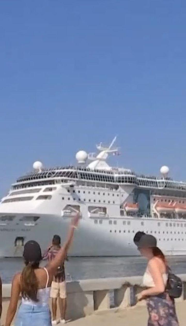 Из-за новых санкций американские туристические лайнеры больше не будут плавать на Кубу