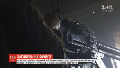 Зведення ООС: один український військовий загинув, ще один зазнав поранень