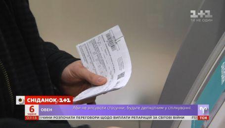 В Україні компенсуватимуть неякісні комунальні послуги – Економічні новини