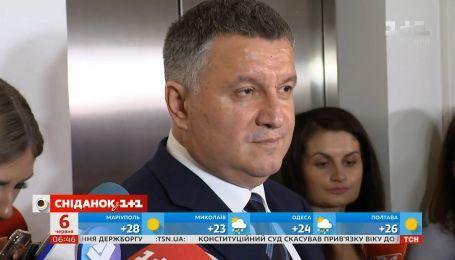 Арсен Аваков ответил, уйдет в отставку из-за гибели 5-летнего мальчика