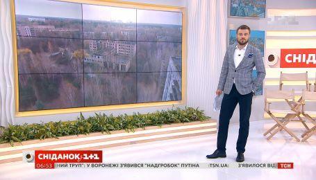 """За что критикуют и хвалят сериал """"Чернобыль"""" от HBO - влог Егора Гордеева"""