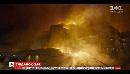 """Телеканал """"1+1"""" покажет сериал """"Чернобыль"""" от HBO"""