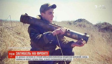 Террористы на Донбассе 12 раз нарушили режим прекращения огня
