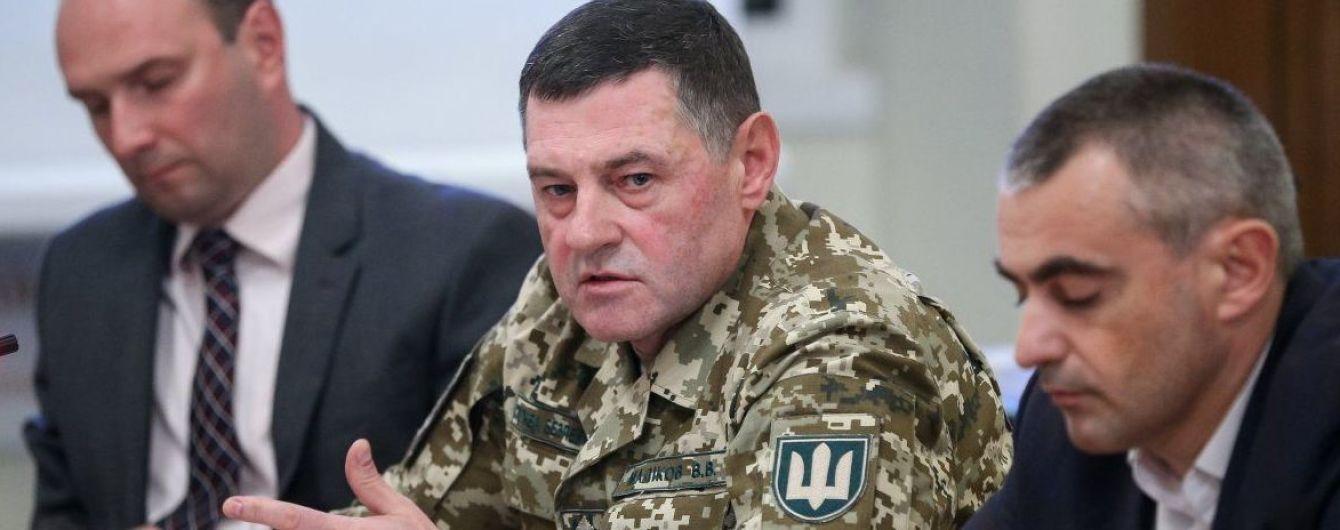 Зеленский уволил первого заместителя главы СБУ