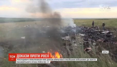 Катастрофа МН17: журналисты обнародовали новые доказательства причастности России