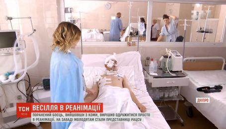 Поранений боєць, вийшовши з коми у лікарні Дніпра, вирішив одружитися просто в реанімації