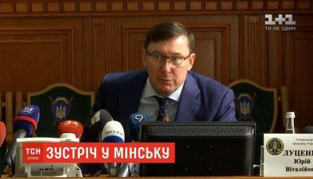 Луценко відреагував на пропозицію Кучми про зняття економічної блокади з ОРДЛО