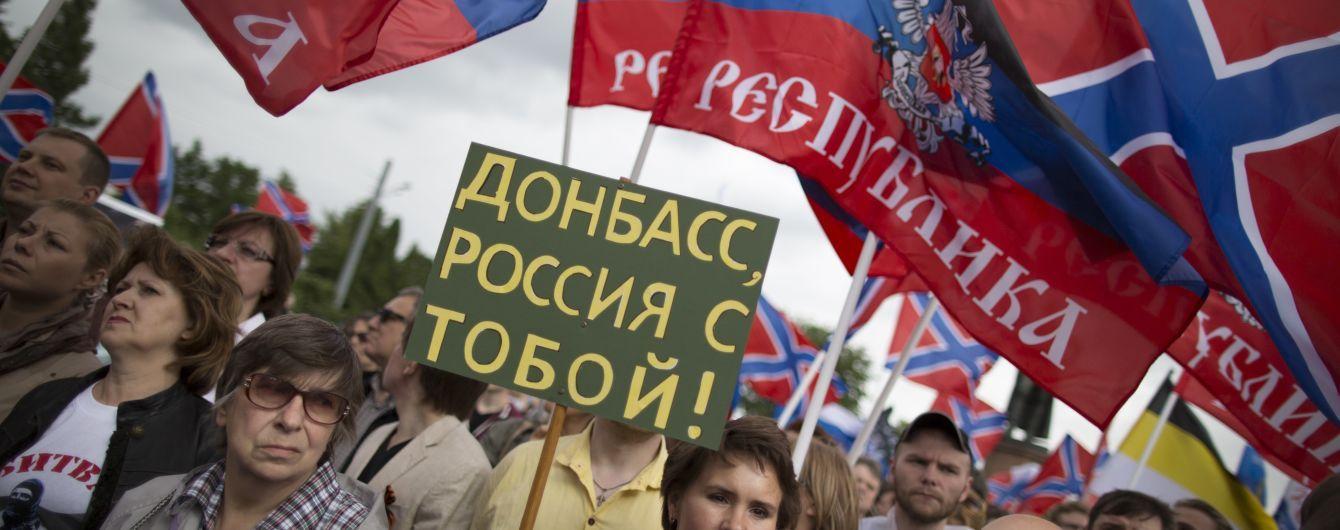 """Донецкие правоохранители задержали боевика """"ДНР"""""""