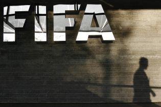 ФИФА пожизненно дисквалифицировала семерых футболистов