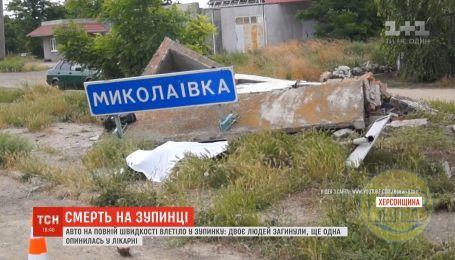Авто влетіло в зупинку на Херсонщині: загинули брат і сестра