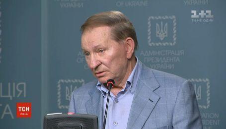 Не стрелять даже в ответ - предложения Кучмы относительно войны на Донбассе встревожили общество