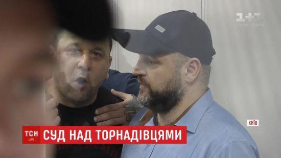 """У Києві почали судити """"торнадівців"""", які вчинили бунт у Лук'янівському СІЗО"""