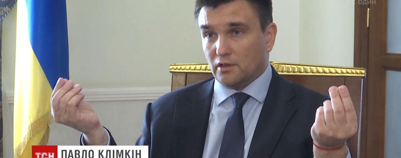 Клімкін розповів, що не комунікував із Зеленським після інавгурації