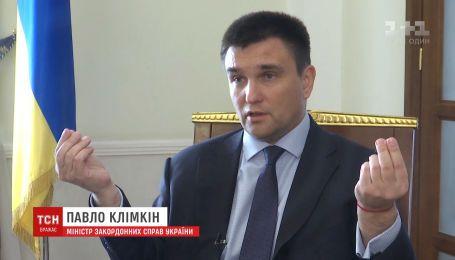 Климкин прокомментировал скандал с одинаковыми выступлениями Зеленского и Порошенко